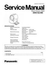 Buy Panasonic KMF0802541SE Service Manual by download Mauritron #267253