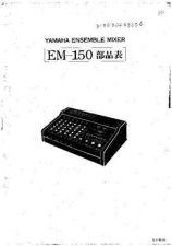 Buy JVC EM150 SM E Service Manual by download Mauritron #250933