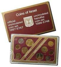Buy Uncirculated Israel 1987 Coins & 1988 Hanukka Coins Mint Set