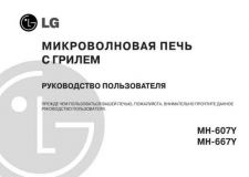 Buy 3828w5a1936 Technical Information by download #114908