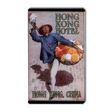 Buy Hong Kong Hotel Retro Travel Art Souvenir Vinyl Magnet