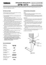 Buy Yamaha NS-10MT Operating Guide by download Mauritron #248950