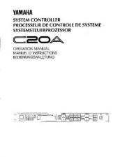 Buy Yamaha C55E Operating Guide by download Mauritron #246902