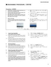 Buy Yamaha PSR1500 3000 BL E Manual by download Mauritron #258857