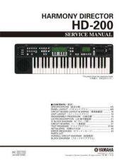 Buy Yamaha H3000 H5000 H7000 1SM2 E Manual by download Mauritron #257212
