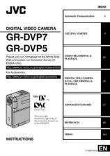 Buy Yamaha LYT0984-001B Operating Guide by download Mauritron #248482