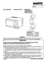 Buy Fisher. Service Manual For EM-G711 by download Mauritron #217216