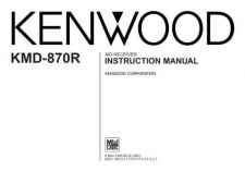 Buy Kenwood kmd-870r Operating Guide by download Mauritron #222457
