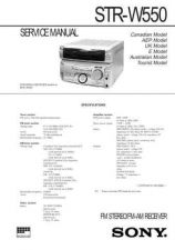 Buy Sony ST-S530ES Service Manual. by download Mauritron #245188