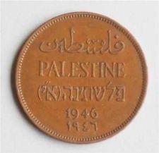Buy Israel Palestine 2 Mils 1946 Coin XF