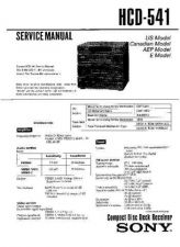 Buy Sony HCD-4900 Service Manual by download Mauritron #240864