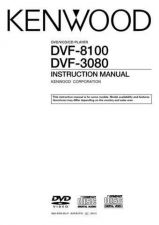 Buy Kenwood dvf-3080 by download Mauritron #221177