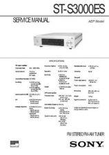 Buy Sony STR-AV220-AV320 Service Manual. by download Mauritron #245000