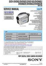 Buy Sony DCR-TRV120TRV120ETRV120PTRV125E TR8000ETR8100E Service Manual by download