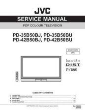 Buy Yamaha SU200-PL E Manual by download Mauritron #259520
