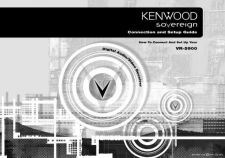 Buy Kenwood VR5700 Operating Guide by download Mauritron #219763