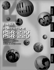 Buy Yamaha PSR230E Operating Guide by download Mauritron #249302