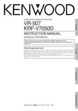 Buy Kenwood VR-507 Operating Guide by download Mauritron #219746