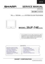Buy Sharp 29JF76E (1) Service Manual by download Mauritron #207614