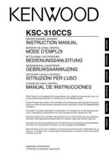 Buy Kenwood KSC-310CCS Operating Guide by download Mauritron #219551