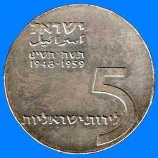 Buy Israel 5 Lirot 1959 Silver BU 11th Anniversary Coin KM# 23