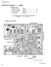 Buy Yamaha PSRE313 YPT310 TEST E Manual by download Mauritron #259122
