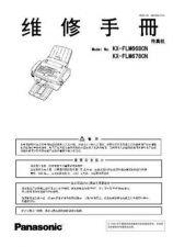 Buy Panasonic KX-FT982RU-B KX-FT982RU-W KX-FT984RU-B KX-FT988RU-B KX-FT988RU-W by downloa