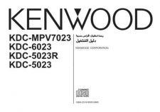 Buy Kenwood KDC-5023R Operating Guide by download Mauritron #221720