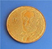 Buy Israel Special Issue 1/2 New Sheqel Rothschild coin UNC