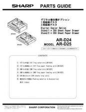 Buy Sharp ARD27-D28-MU2 (1) Service Manual by download Mauritron #208230