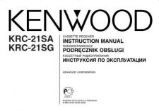 Buy Kenwood KRC-235 Operating Guide by download Mauritron #219241