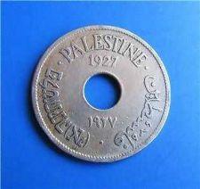 Buy Israel Palestine 10 Mils 1927 Coin XF