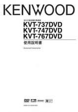 Buy Kenwood KVT-747DVD by download Mauritron #219607
