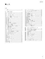 Buy JVC ELS01X DIS1 J Service Manual by download Mauritron #250863