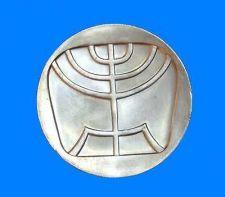Buy Israel 5 Lirot 1958 Silver BU 10th Anniversary Coin KM# 21