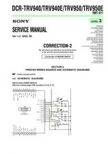 Buy Sony D-NE10 Service Manual by download Mauritron #240070