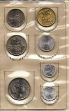 Buy Israel Official Mint Coins Set 1979