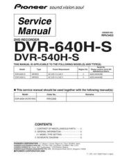 Buy Pioneer DVR540 Manual by download Mauritron #227635