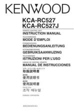 Buy Kenwood KCA-RC700A Operating Guide by download Mauritron #221441