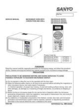 Buy Fisher EM-C1100UK Service Manual by download Mauritron #215697