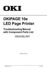Buy OKI oki-10etm by download #101961