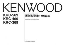 Buy Kenwood KRC-569 by download Mauritron #219348