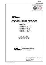Buy NIKON Coolpix 7900 Parts List by download Mauritron #265897