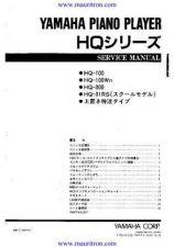 Buy Yamaha HE6 8 p00-p17 E Manual by download Mauritron #257250