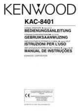 Buy Kenwood KAC-8401 by download Mauritron #221366