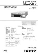 Buy Sony MCS-S70 Manual by download Mauritron #229618