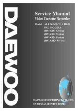 Buy Daewoo DV-K481 Hit mech Manual by download Mauritron #230274