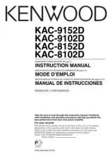 Buy Kenwood KAC-9152D by download Mauritron #221381