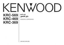 Buy Kenwood KRC-477RV Operating Guide by download Mauritron #219332