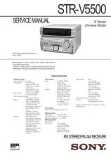 Buy Sony ST-S3000ES Service Manual. by download Mauritron #245186